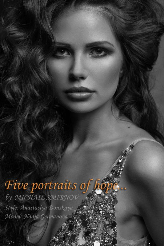 Five portraits of hope...photo preview