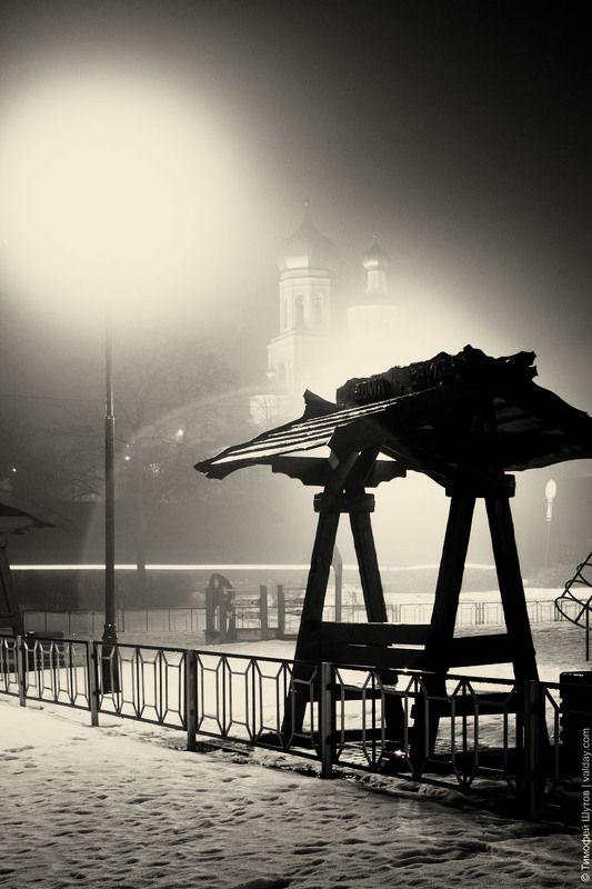 валдай Туманный вечер мартаphoto preview