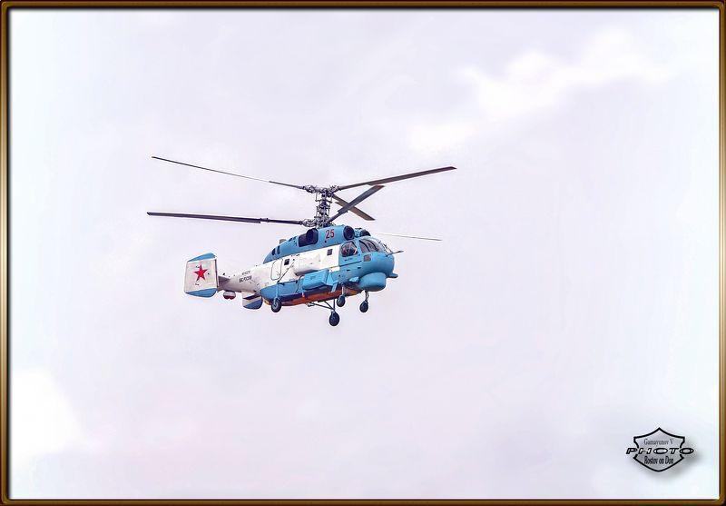 вертолетикphoto preview