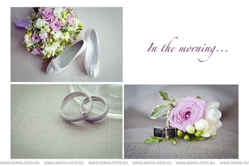 свадебный фотограф мария мазино, свадебный фотограф в москве, фотосъемка свадьбы москва Свадебное настроениеphoto preview
