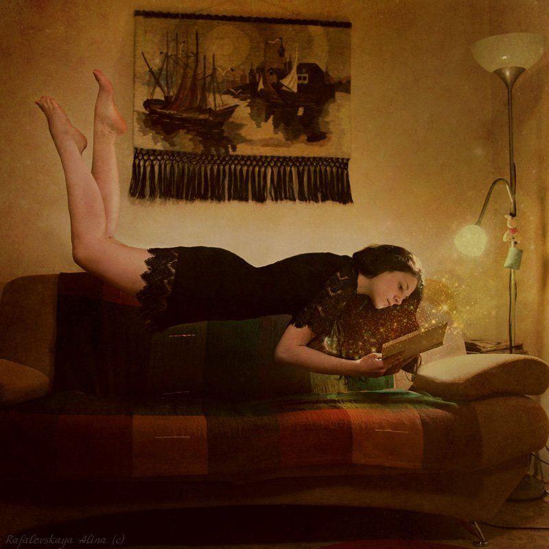 автопортрет, левитация, магия, волшебство Зачитавшись книжку..photo preview