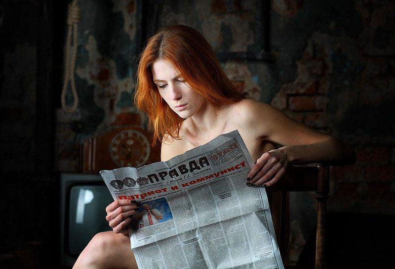 голая правдаphoto preview
