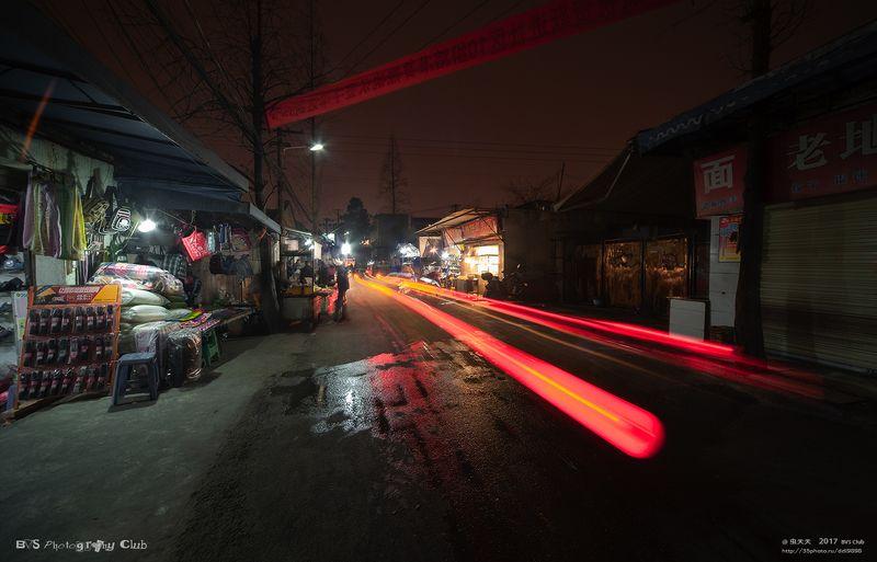 妖精村夜景photo preview
