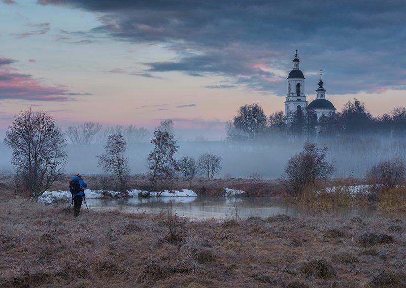 утро, рассвет, природа, туман, река Апрельским утромphoto preview