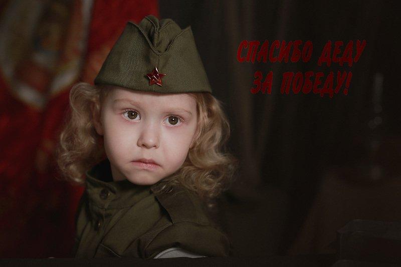 дети портрет девочка 9 мая день победы 9 Маяphoto preview