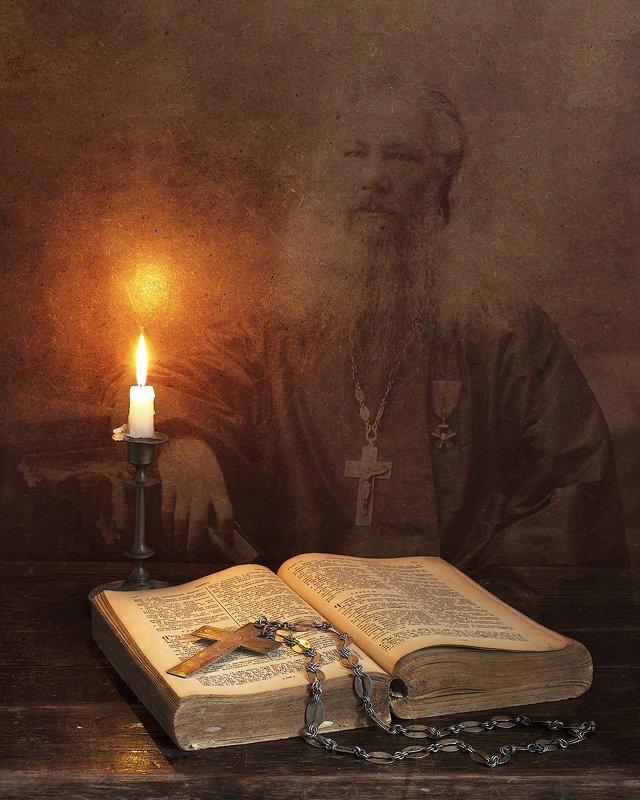 Старая библия. Памяти прадеда Иоасафа Семёновича Фаминского.photo preview