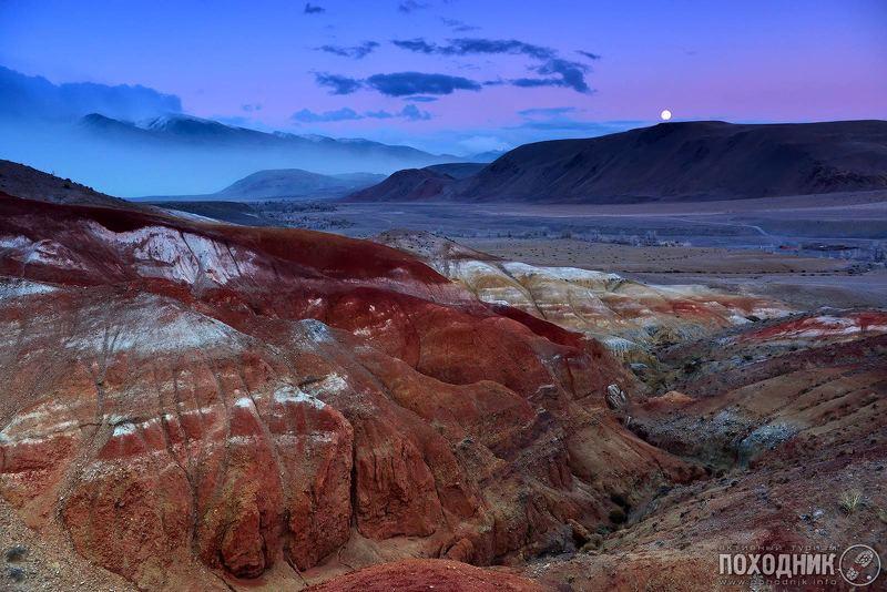 алтай, осень, пейзаж, фото-тур Восход луны над Кызылчиномphoto preview