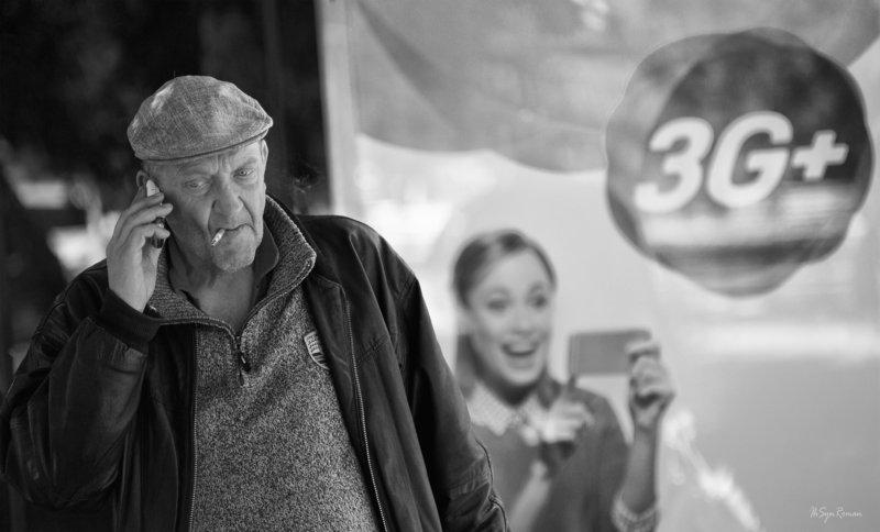 мужчина,жанр,улица,портрет Курение минус ...photo preview