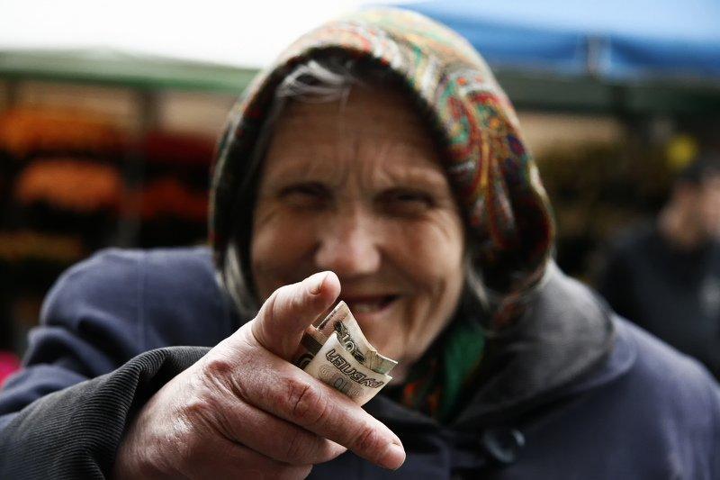 10 рублей, бабушка, платок 10 рублейphoto preview