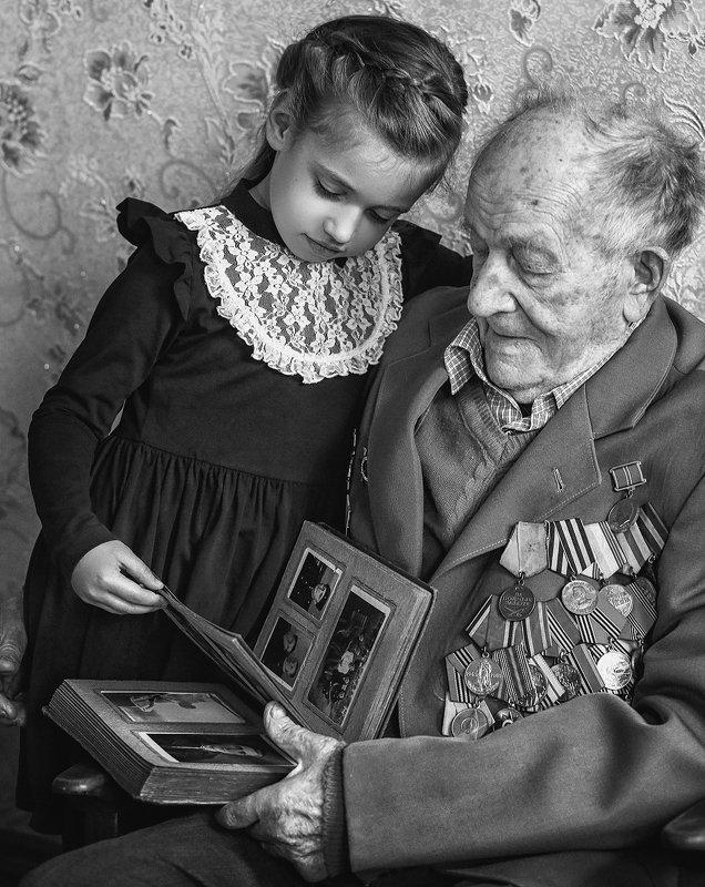 правнучка прадедушка семейный альбом Прадедушкаphoto preview