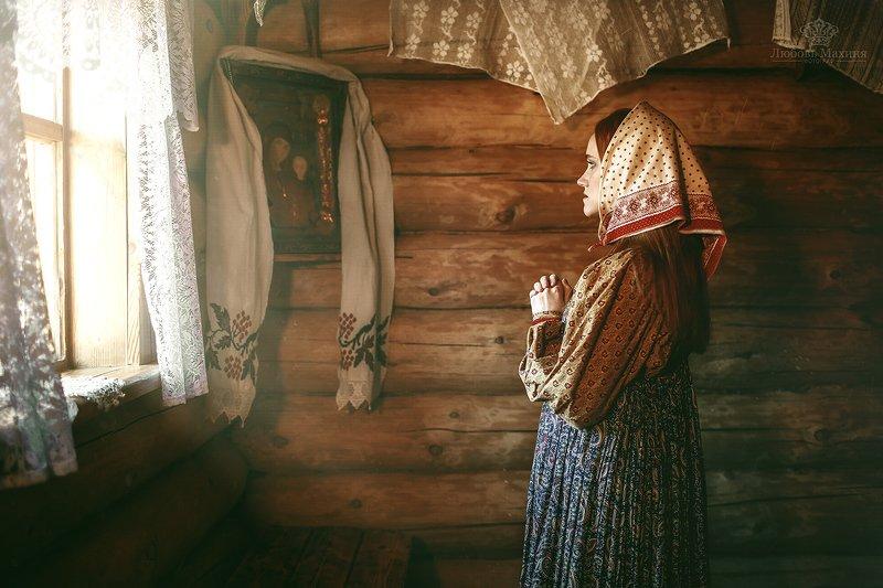 Молитва к Богуphoto preview