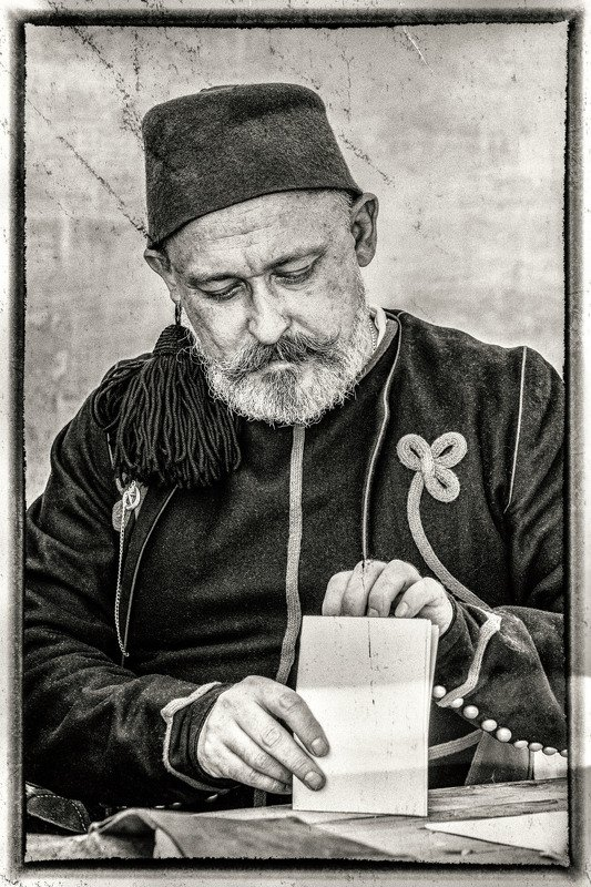 Письмо Турецкому султану..photo preview