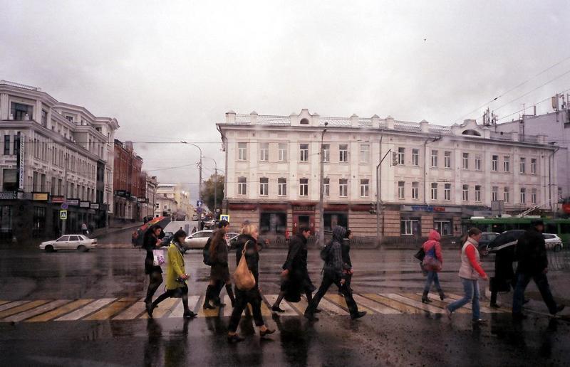 город, улица, люди, осень осенний марафонphoto preview