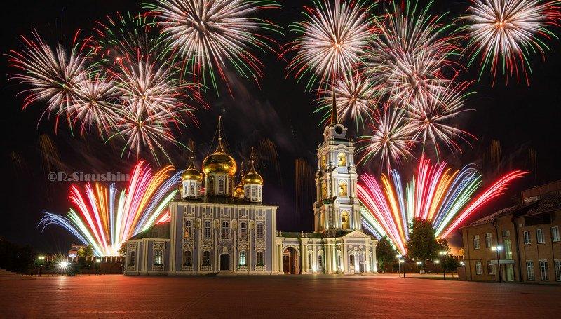 фейерверк салют город тула кремль Фейерверк в Тульском кремлеphoto preview