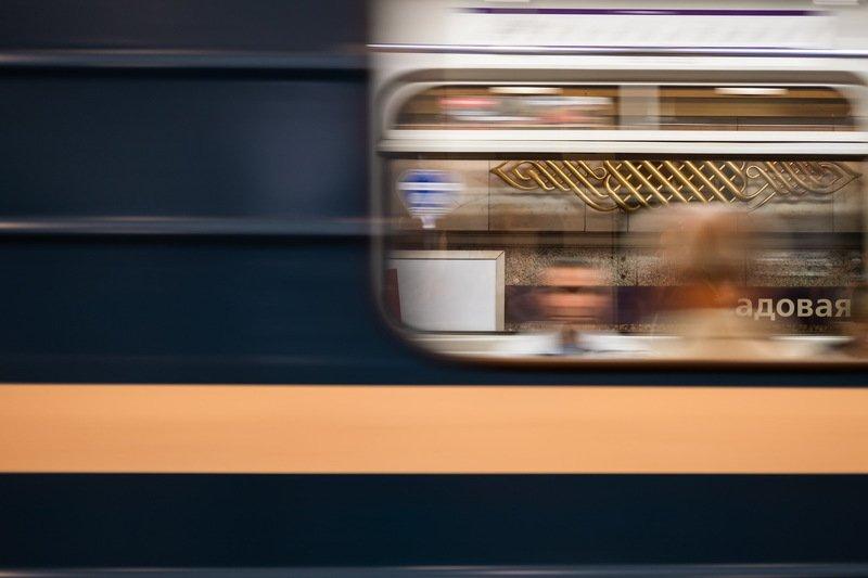метро Станции разные нужныphoto preview