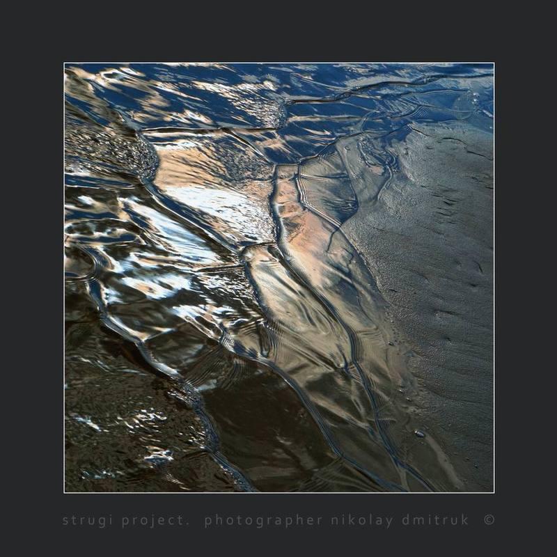 пейзаж Ямато 2. приливphoto preview