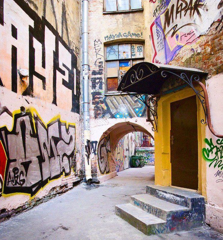 город, санкт-петербург, стрит, арт, граффити ДВОРцОВАЯ классикаphoto preview