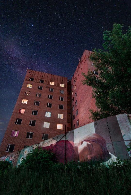 рязань, ночь, граффити Альтернативная реальность на улицах городаphoto preview