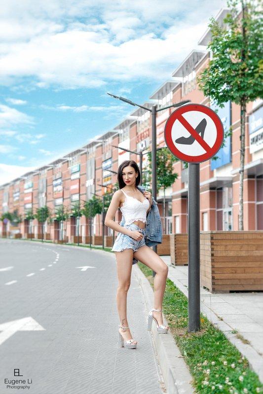 девушка, потрет, улица No High Heelsphoto preview