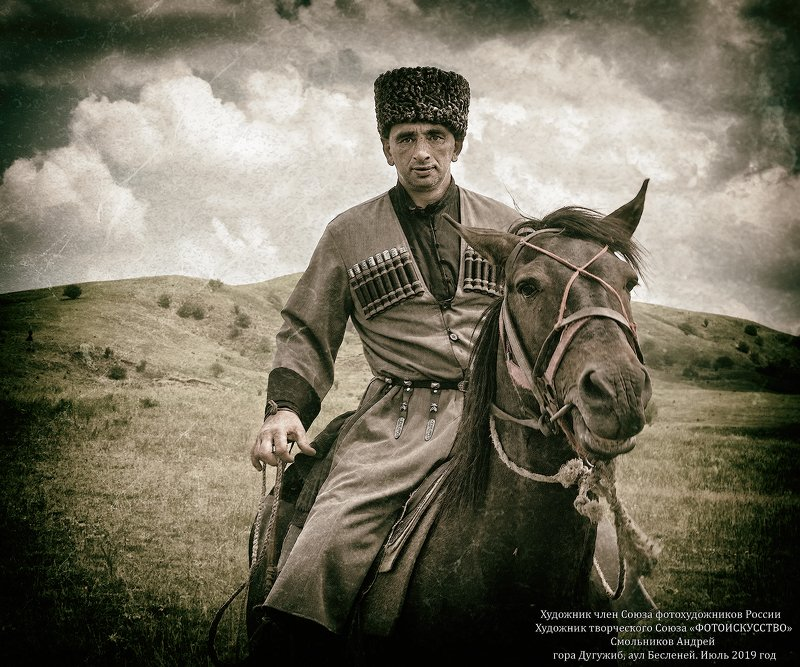 карачаево-черкессия,бесленей Черкес Хатуов Муратphoto preview