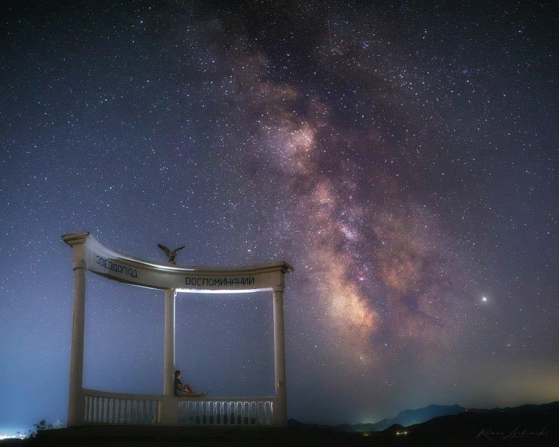 роман любимский, крым Звездопад воспоминанийphoto preview