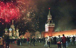 Яркая Москва