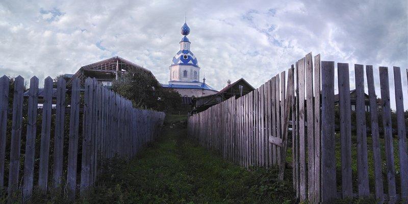 забор,церковь,деревня, Деревенские мотивыphoto preview