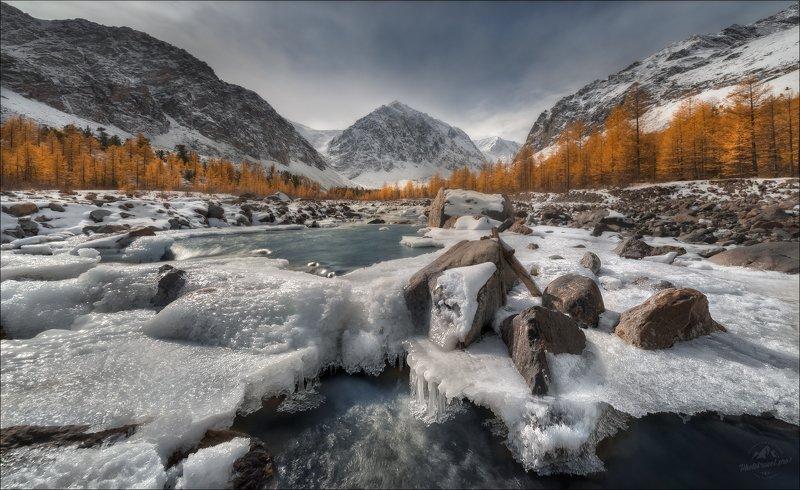 актры, алтай, осень, кара-таш, фототур на алтай Лёд и Пламя фото превью