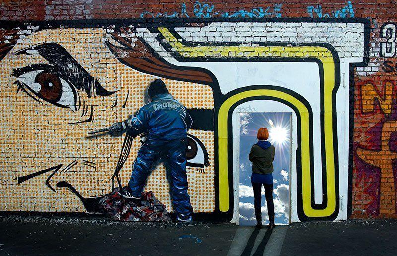 небо, стена, граффити На пороге небаphoto preview