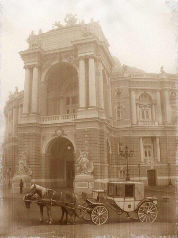 одесса, оперный театр, театр оперы и балета старое фото старого городаphoto preview