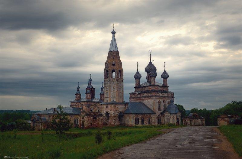 Парское. Непогода.photo preview