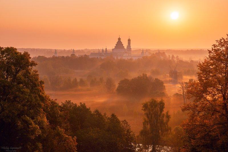 истра, новый иерусалим, московская область, подмосковье, золотая осень, осень, рассвет, туман, утро \