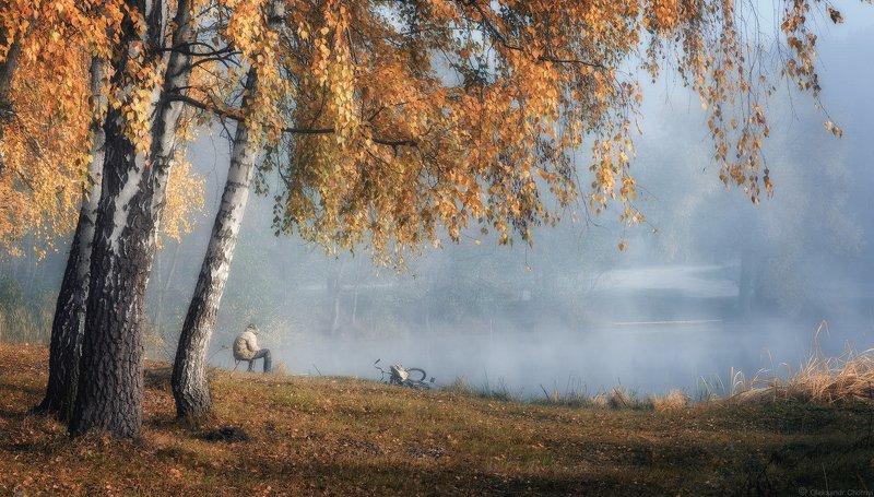 украина, коростышев, природа,  полесье, первое, озеро, утро, туман, тишина, рыбак, один, гармония, уединение, сказка, велосипед, берег, березки, доброта, фотограф, чорный, александр \