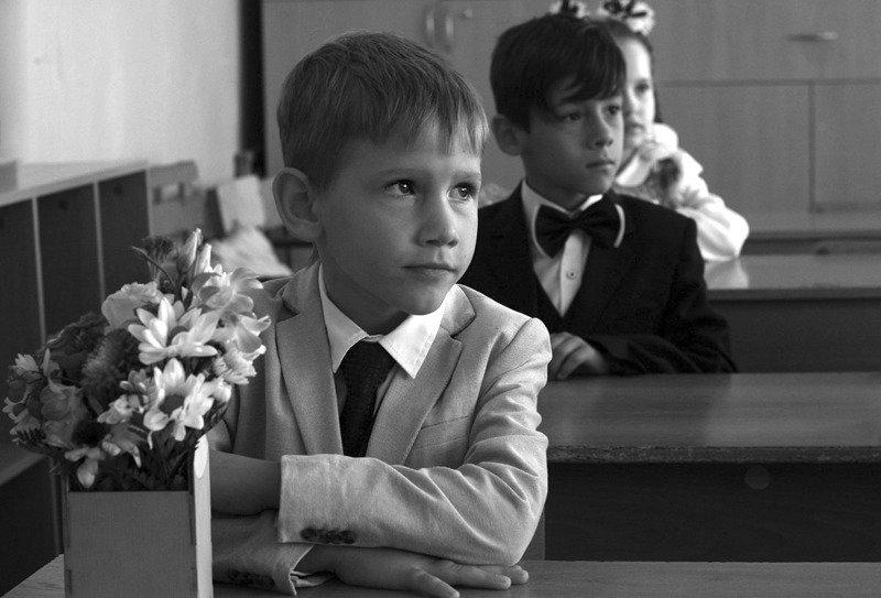 дети Школа - день первыйphoto preview