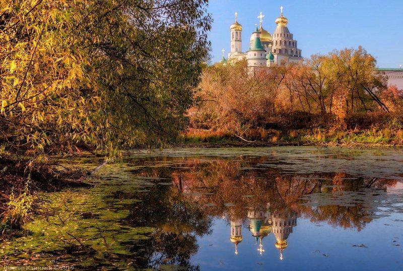 осень, истра, новый иерусалим, монастырь Золото в осеннем убранствеphoto preview