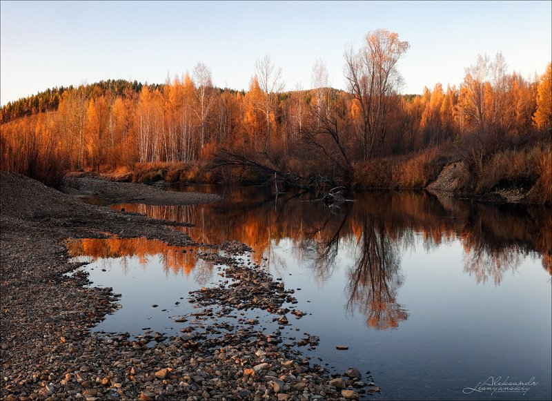 Забайкальский край, Чита Река Читинка, Последний день сентябряphoto preview