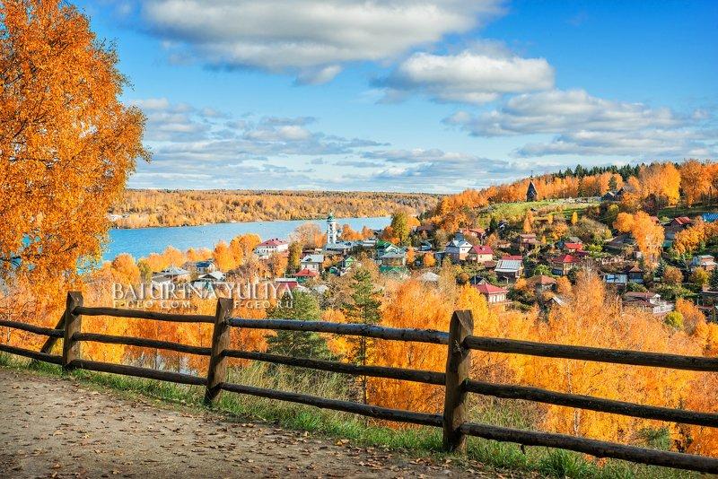 плес, плёс, осень, волга Вид за оградойphoto preview