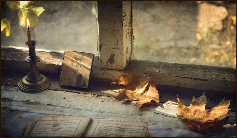 Покрова..photo preview
