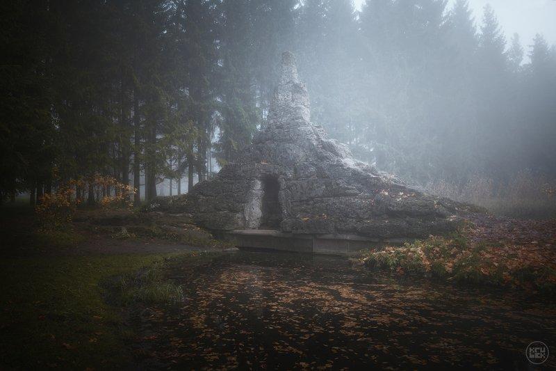 пушкин, туман, осень Загадочная пирамидаphoto preview