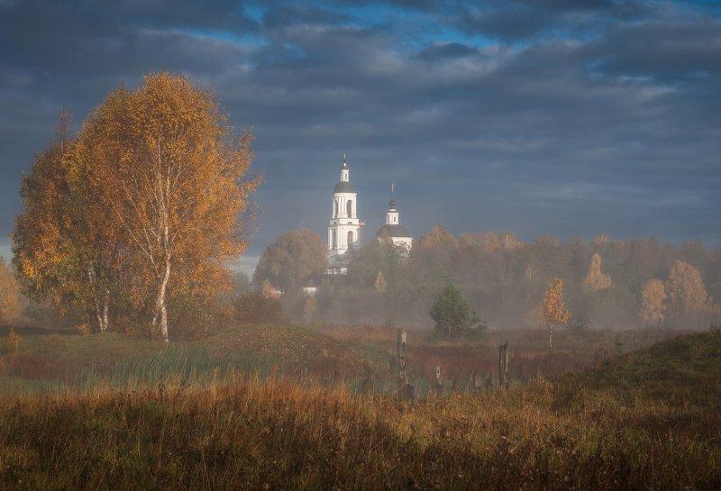 утро, рассвет, природа, туман, филипповское Осенняя палитраphoto preview