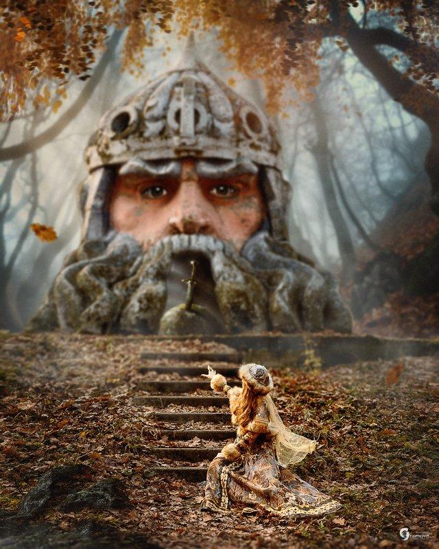 Людмила и голова Святогора
