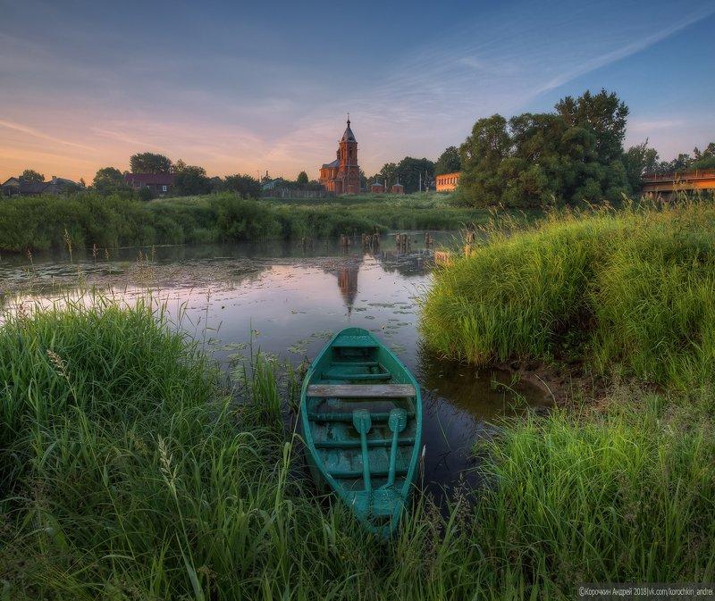 Лодка в пейзаже...photo preview