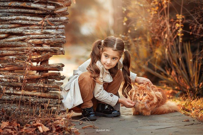 портрет, art, portrait, осень, sunset, закат, autumn, дети, девочка, girl, people, eyes, face, кот, мэйнкун, maine coon, рыжий, red, cat, волшебство, magik, happy, nikon, 105mm, kid, children, beautiful, love ***photo preview