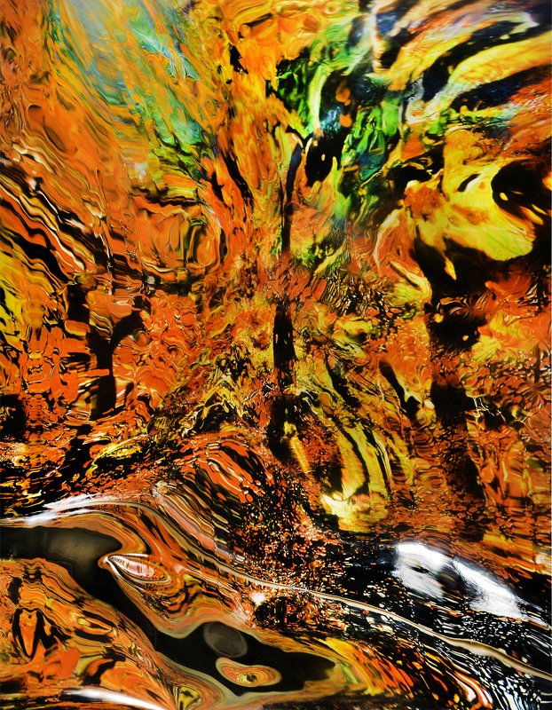 Полотно Осеннего разгула!photo preview