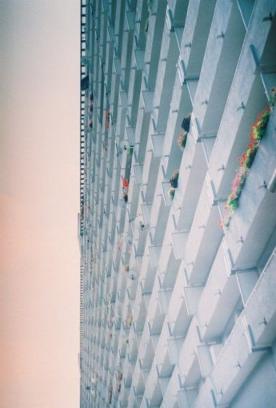 katowice, город, архитектура, плёнка. Цементный коконphoto preview