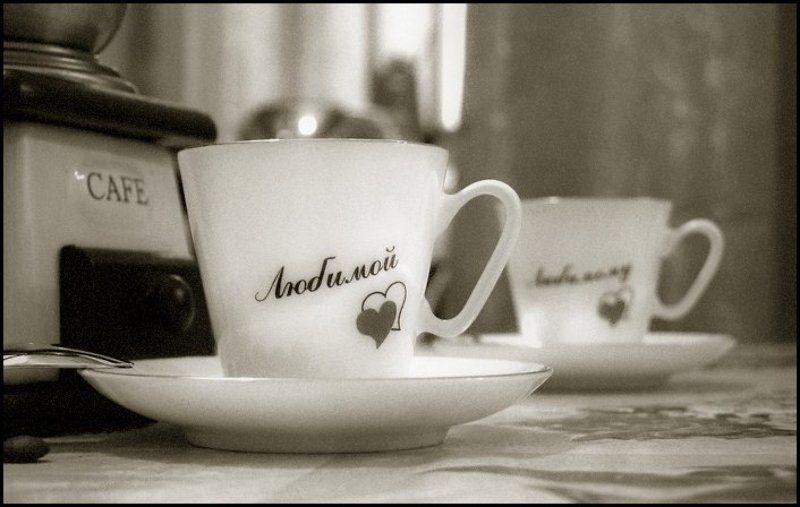 кофе, утро Утренний кофеphoto preview