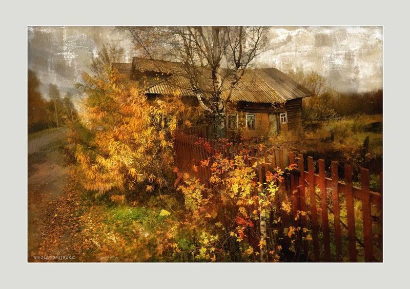пейзаж осень. село Холмогоры. ул. Шубинаphoto preview