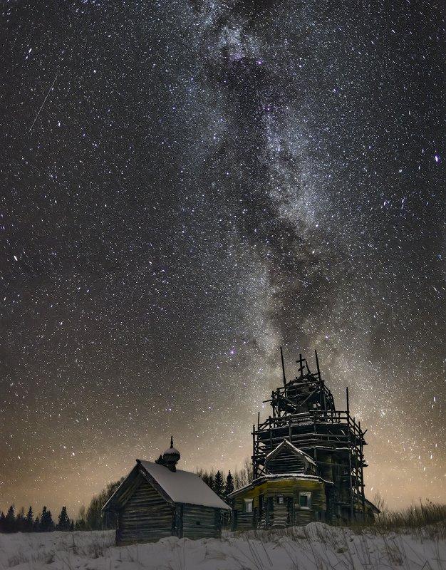 млечный путь, север, пещеры, закат, ночное фото, деревянное зодчество, рассвет, лето Портфолиоphoto preview