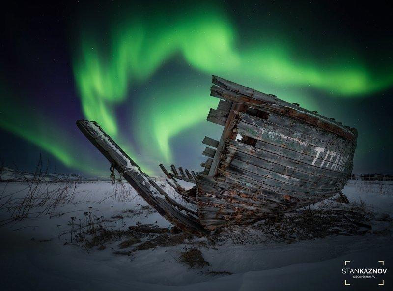 Кольский, Териберка, северное сияние, aurora borealis Титаникphoto preview