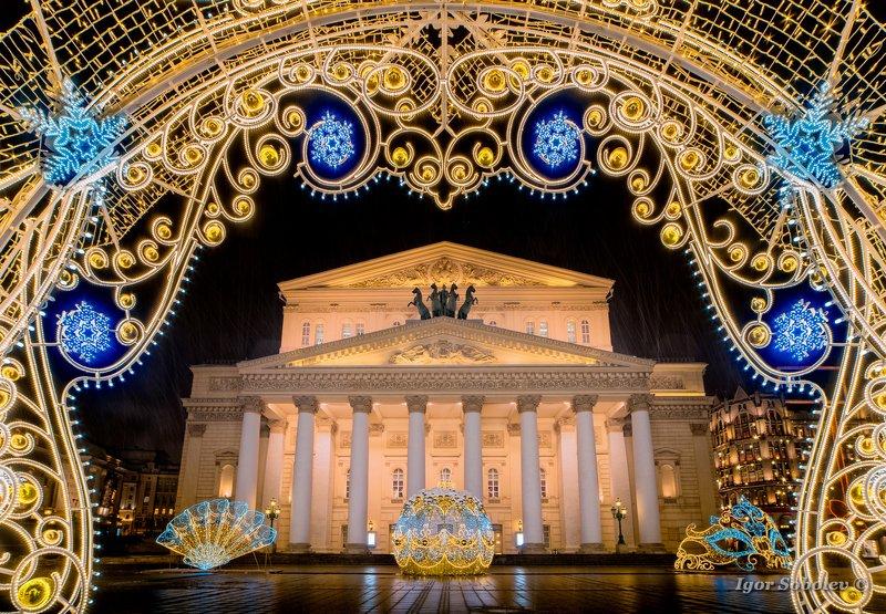 Большой театр, Новый год, зима, праздник, Bolshoi Theater, New Year, winter, holiday, Новый год у Большого театраphoto preview
